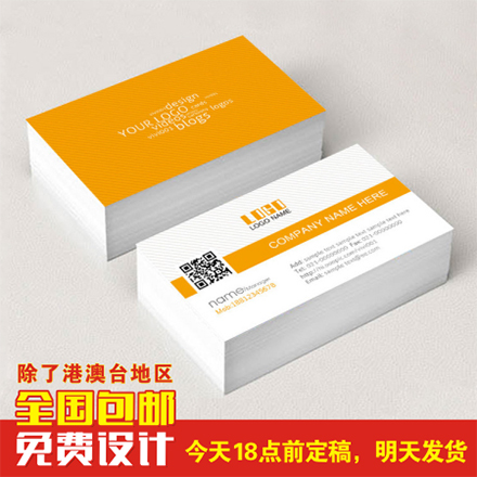 China card design butterfly china card design butterfly shopping get quotations custom business card printing production design free shipping sided micro printing custom business company two dimensional colourmoves