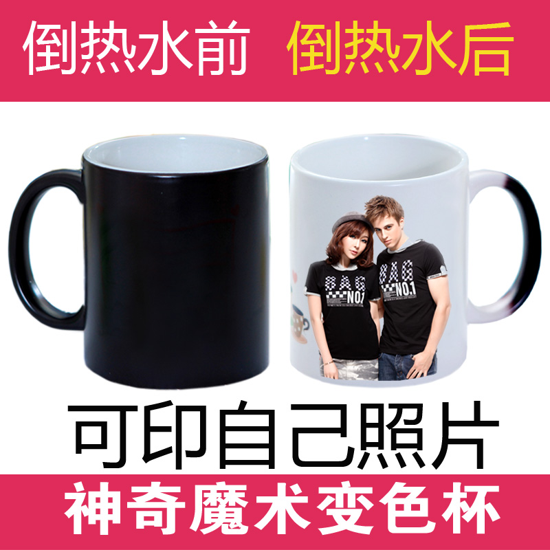 Custom color cup creative cup diy custom personalized custom photo mug couple cups birthday gift