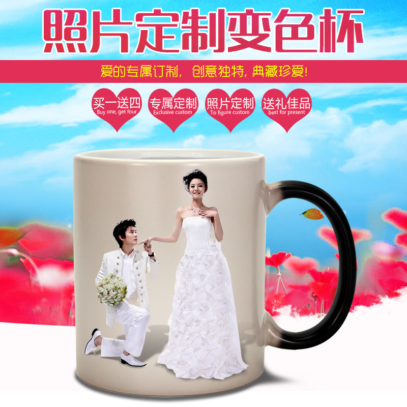 Custom color cup magic cup diy custom printed photo mug ceramic mug cup couple cups birthday gift