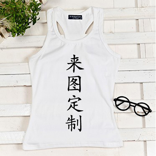 Custom cotton vest for men and women sports lovers community service class service uniforms to map custom t-shirts custom printed word