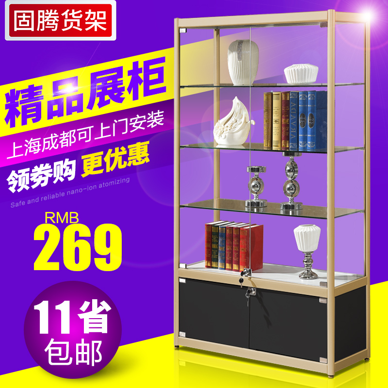 Custom glass display shelves showcase tobacco chin cosmetic jewelry counter display container car