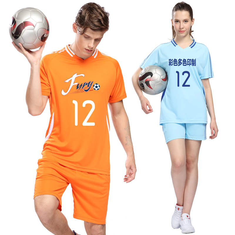 Get Quotations · Custom jersey football clothes suit training wear short  sleeves for men and women buy sports group bbc3661bb