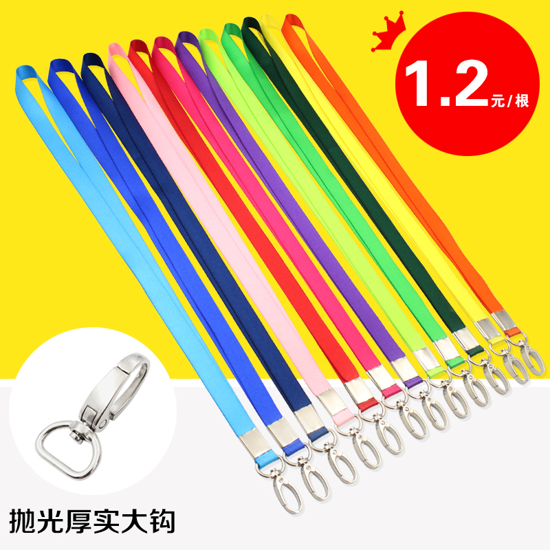 [Custom] jog us 1.5 wide thick hook bag buckle card sets employee badge lanyard sling documents cards