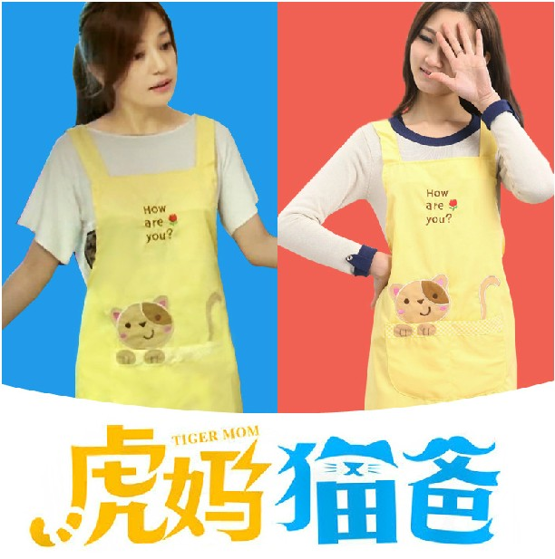 Custom logo cartoon female korean fashion home kitchen aprons cute aprons aprons overalls shipping