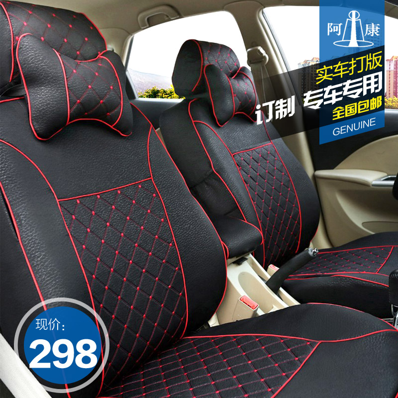 Custom-made byd speed sharp sirui qin e6 special seat cover car seat cover thick seasons seat cover seat cover the whole package seat cover