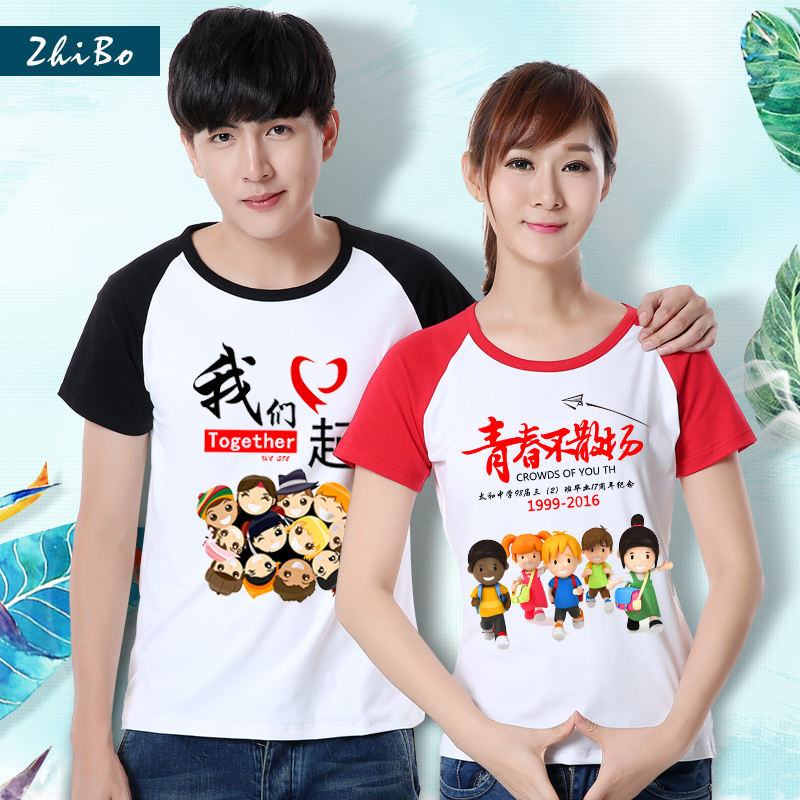 Custom made of modal hit the side of the raglan short sleeve t-shirt diy personalized custom class service groups nightwear printing