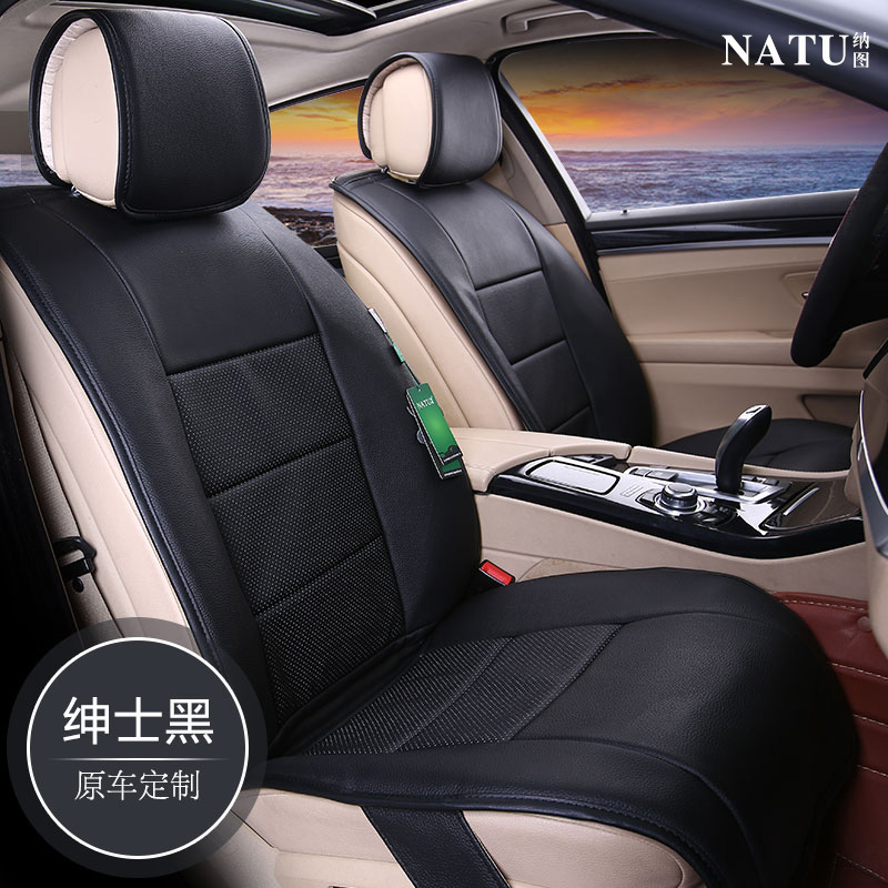 Custom made to order 16 leather cushion lexus rx270 lexus rx350/rx450h/lx570 leather upholstery