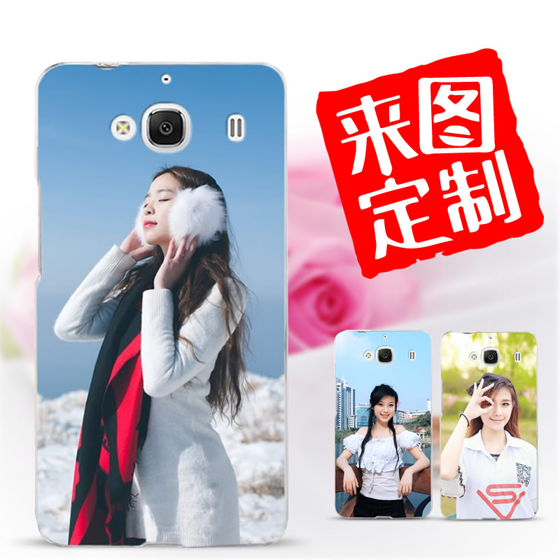Custom red rice 2a red rice red rice 2 mobile phone shell mobile phone sets hard shell soft shell red rice red rice 2 protective shell creative custom photo
