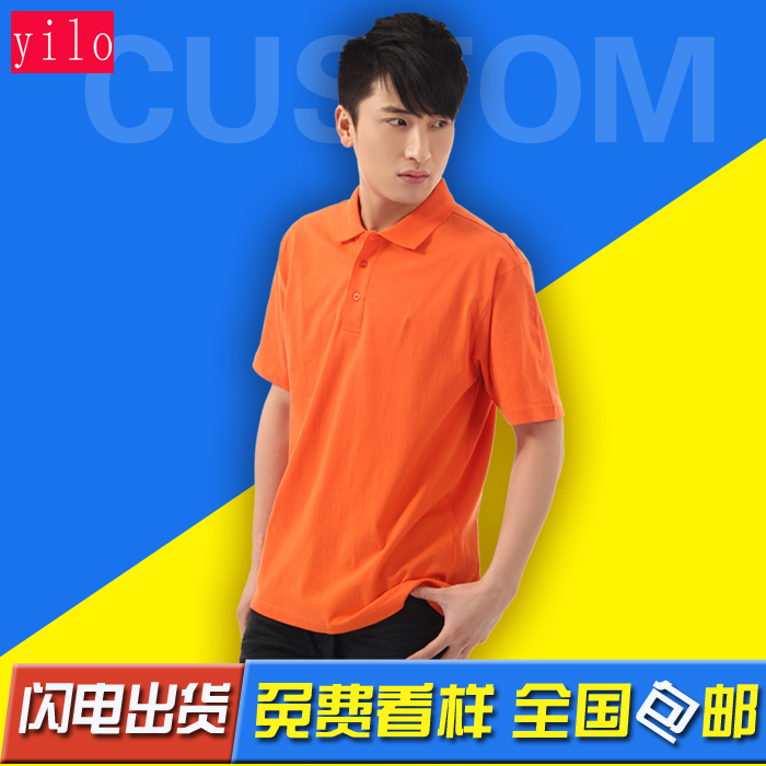 Custom unisex shirt nightwear blank lapel short sleeve t-shirt polo shirt class service t-shirt embroidery
