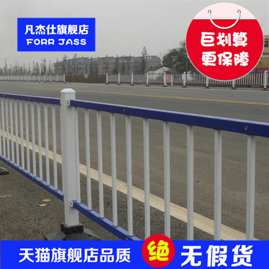 Customization: beijing road traffic barrier fence car fence security fence fence municipal traffic diversion