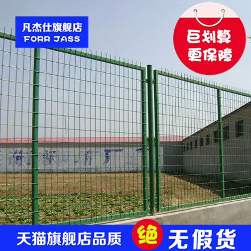 Customization: green residential fence barbed wire fence highway fence framework orchard isolation net