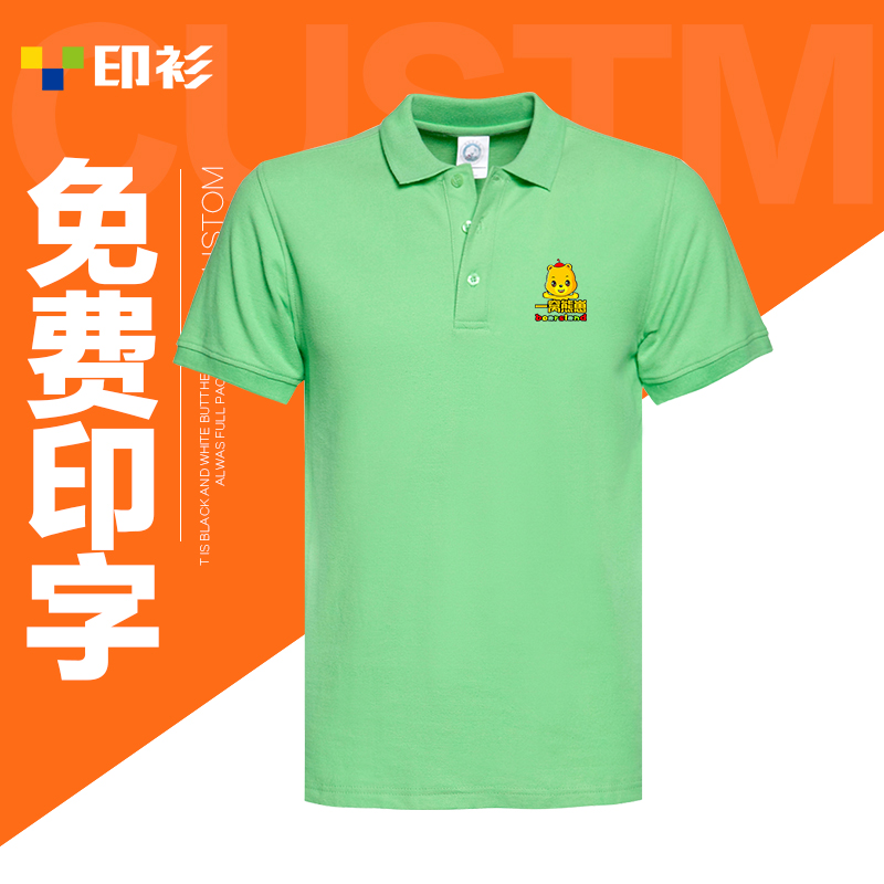 Customized advertising culture shirt overalls t-shirt baby shop staff uniforms group body clothing printed map printing