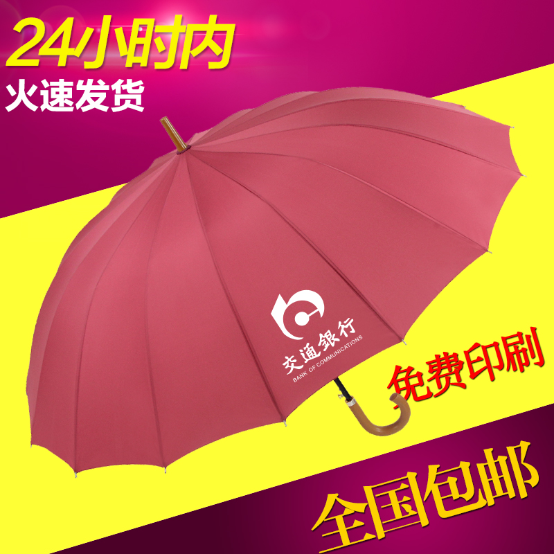 Customized business advertising creative umbrella can be printed logo customized hook wooden handle skillet automatic umbrella umbrella men and women