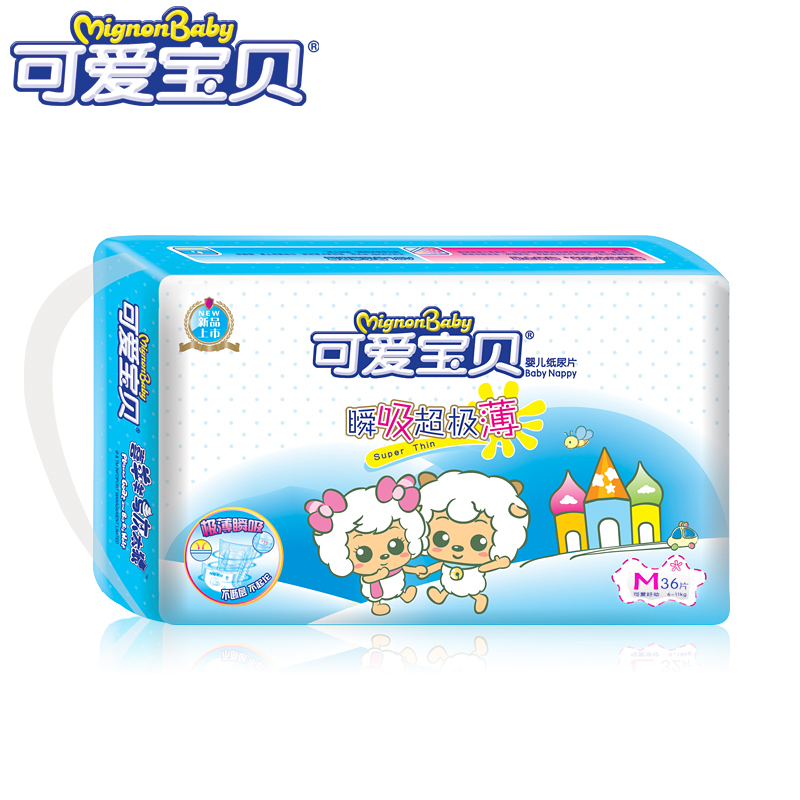 Cute baby diapers instantaneous suction super thin baby diapers in the number of common men and women without velcro diapers m36 sheet