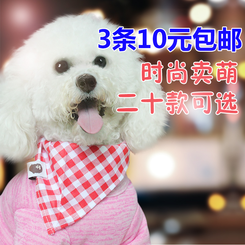 Cute pet dog bibs triangle scarf jewelry scarf towel bib fashion large dog tai dibo america