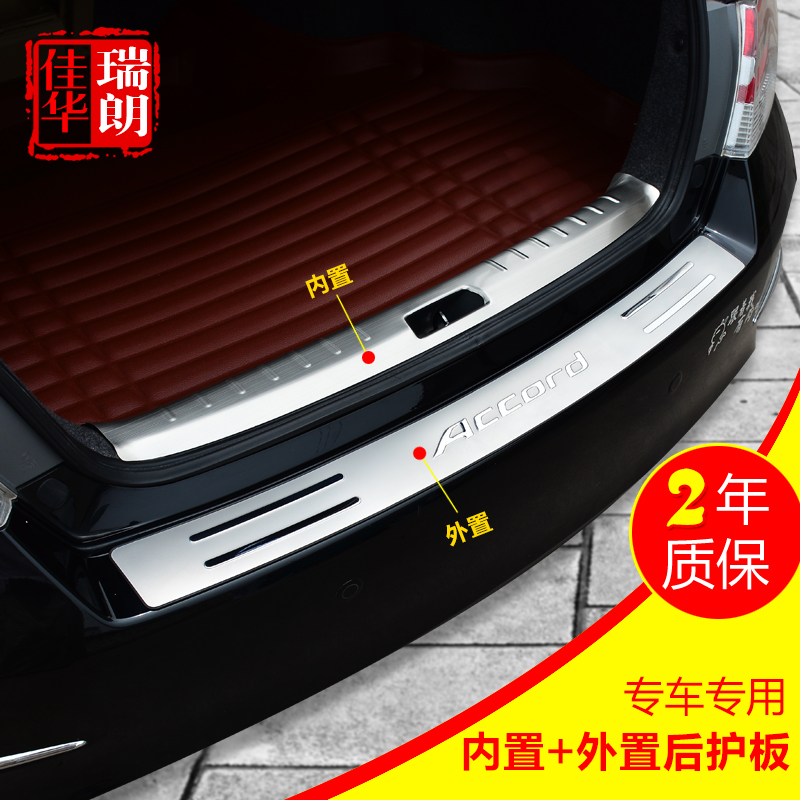 Cx-4 mazda cx-7 mazda 16/cx-5 conversion dedicated trunk rear fender rear bumper trim