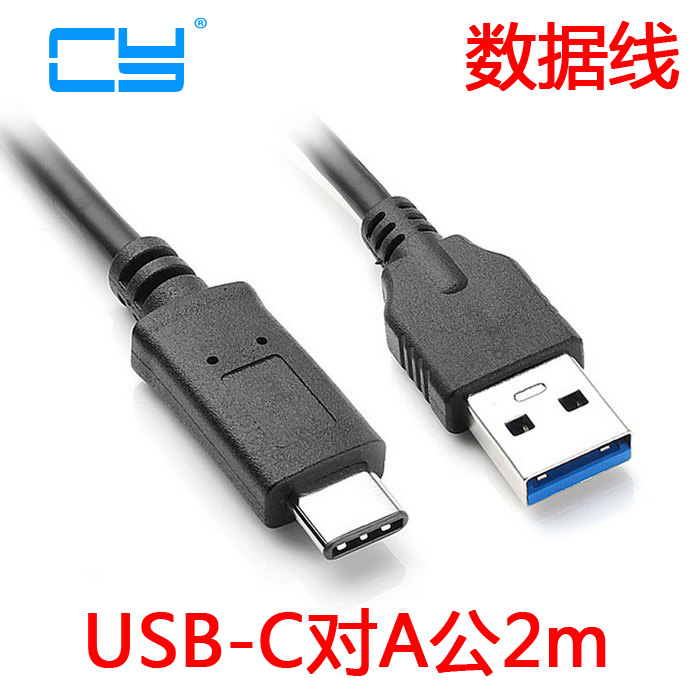 Cy usb 3.1 data cable type-c interface usb3.0 male to nokia n1 flat cable 2 m