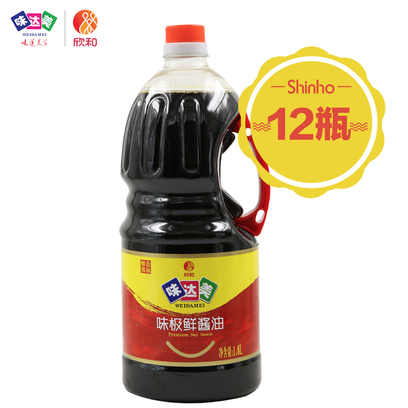 [Cycle purchase] hin and up delicious taste very fresh soy sauce soy chunliang brewing premium soy sauce 1.8l * 12 Bottle