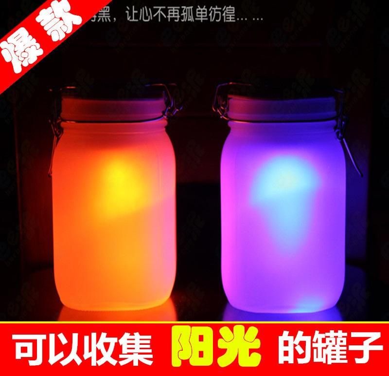 D cute romantic creative novelty especially useful to send boys and girls girlfriends birthday gift solar jar gift