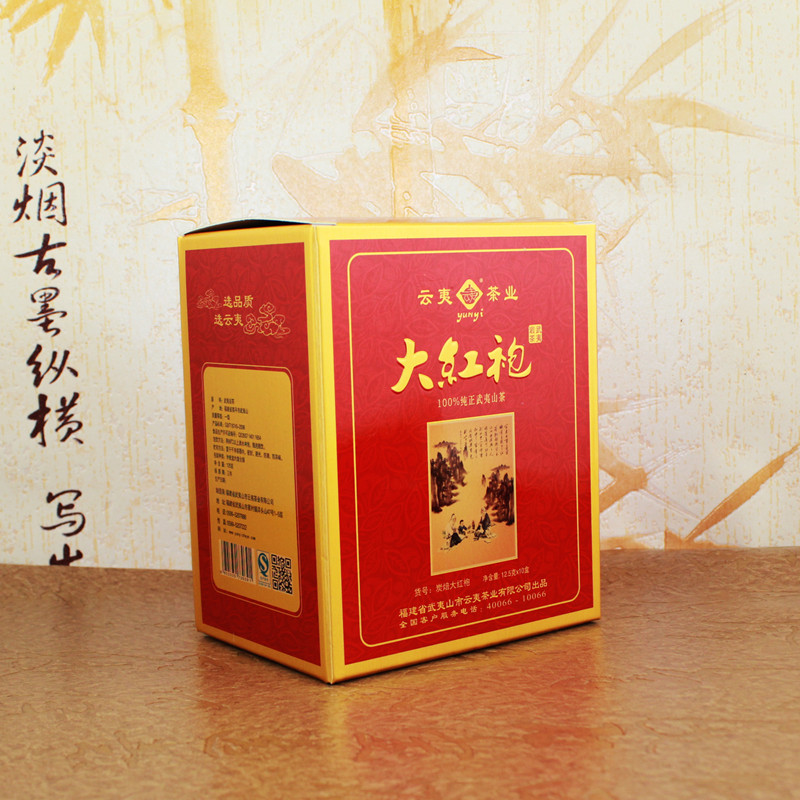 Da hong pao tea wuyi rock n cloud razed traditional carbon baking da hong pao boxed authentic cloud razed large Da hong pao