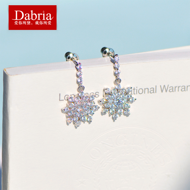 Dabria/daibailiya dinner ear korean female temperament earrings micro pave cz snowflake earrings decorated with wild