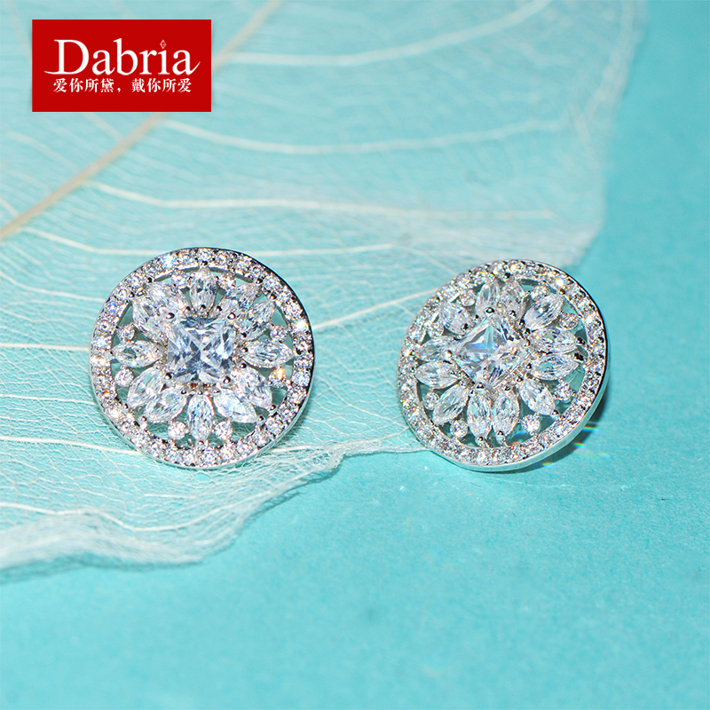 Dabria/daibailiya korean circular hollow blue zircon diamond earrings exaggerated nightclub dress accessories
