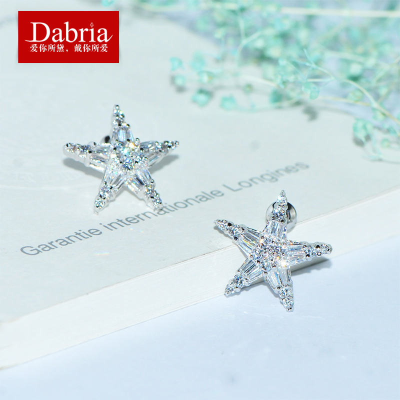 Dabria/daibailiya korean pentagram earrings crystal earrings female korean fashion tide models simple dress