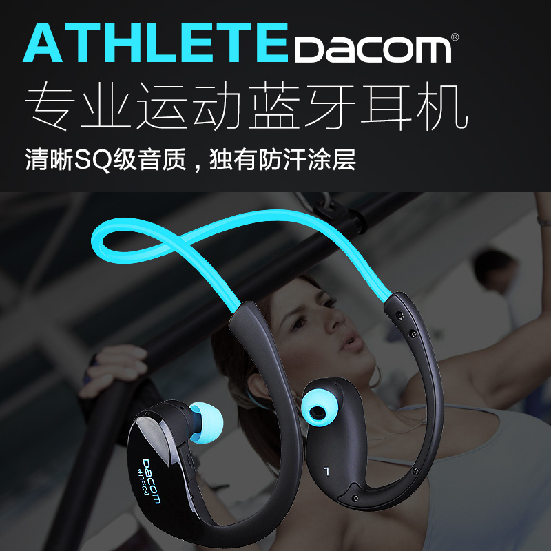 Dacom athlete binaural stereo wireless bluetooth headset sports 4.0 running lugs universal earbud