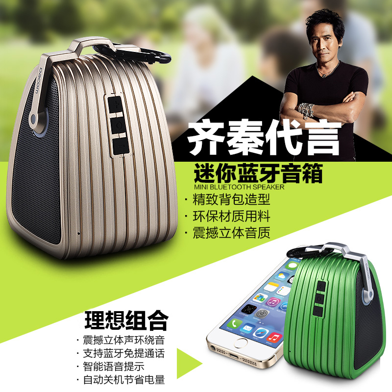 Dacom bluetooth speaker small shoulder bag 4.0 portable wireless bluetooth mini speaker mini computer small stereo bluetooth