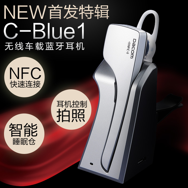 Dacom roland c-blue1 bluetooth headset long standby bluetooth charging cradle intelligent answer