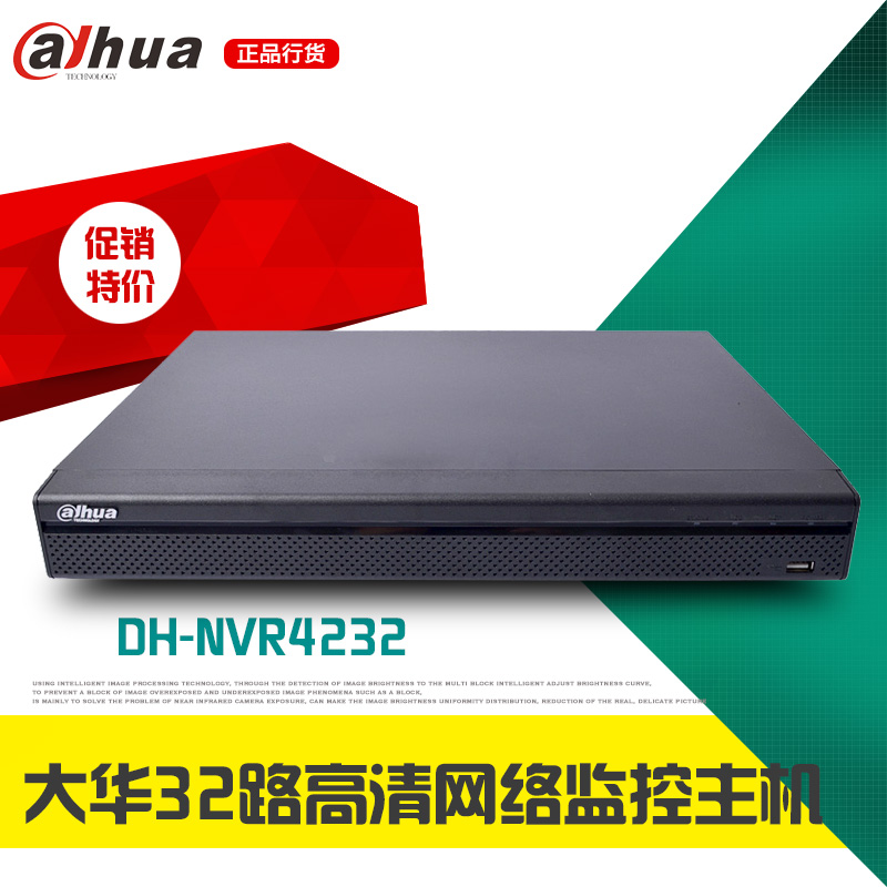 Dahua 32 nvr definition digital monitoring host dh-nvr4232 road network dvr p2p remote