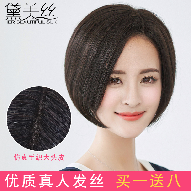 Dai meisi wig female short hair wig bobo head carve real hair wig lifelike female short hair straight hair wig