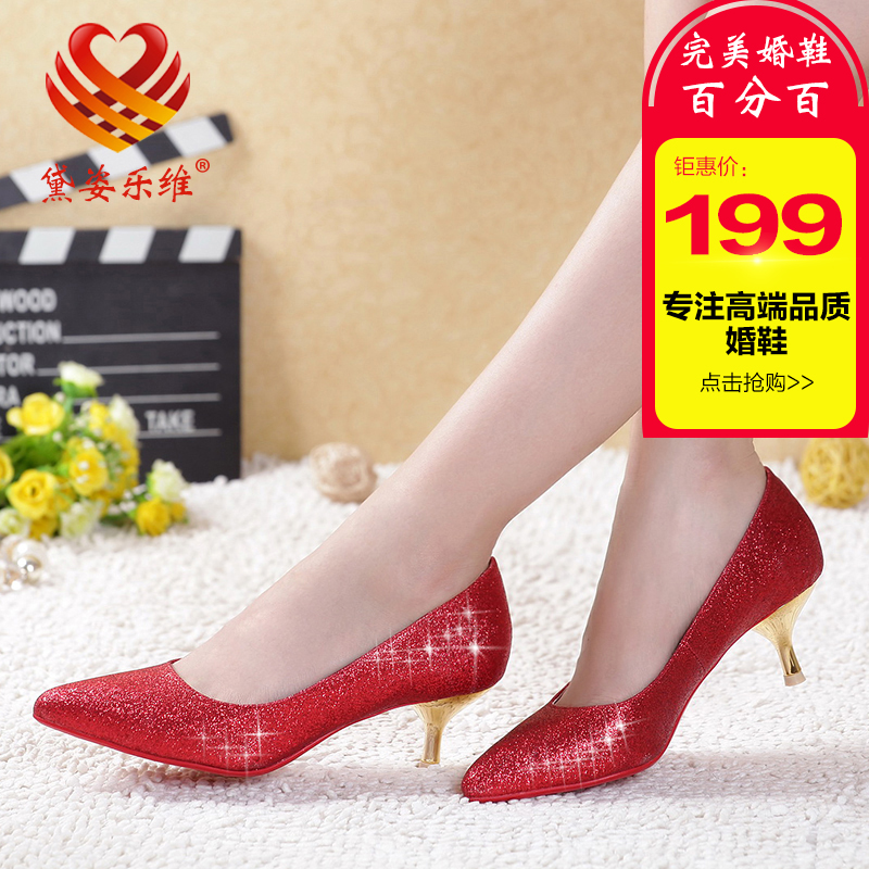 Dai zi levay with sequins in golden bridal wedding shoes red bridal shoes low heel women shoes