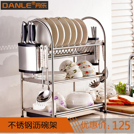 Dan le stainless steel dish rack drain and kitchen knife kitchen supplies shelving rack dishes chopsticks rack storage rack double