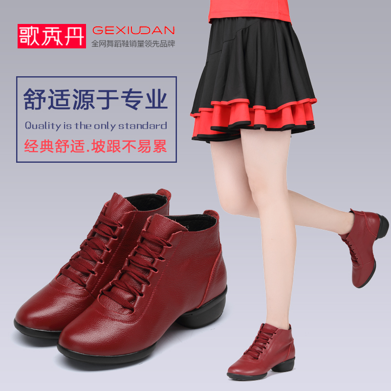Dan song show genuine leather square dance shoes women dancing shoes spring and summer dance shoes modern jazz shoes soft bottom dance shoes