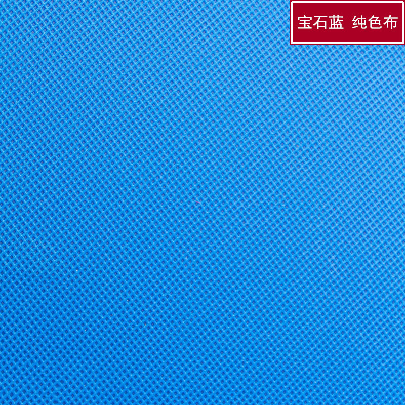 China Solid Blue Background, China Solid Blue Background