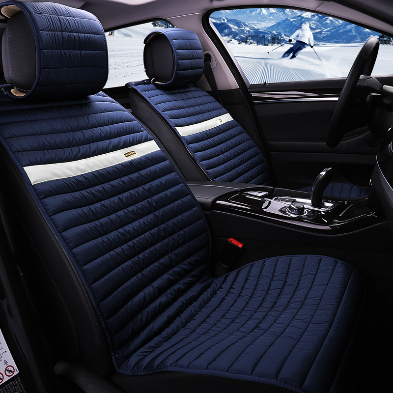 Darling 17 autumn and winter car seat free bundled slip thin section soft and comfortable fit sedan suv car seat cushion