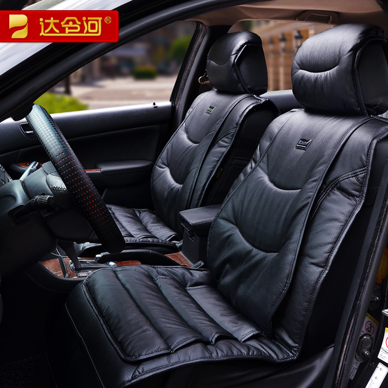 Darling of the new autumn/winter seat cushion bmw 5 series 520li 525li 528li 535li car seat