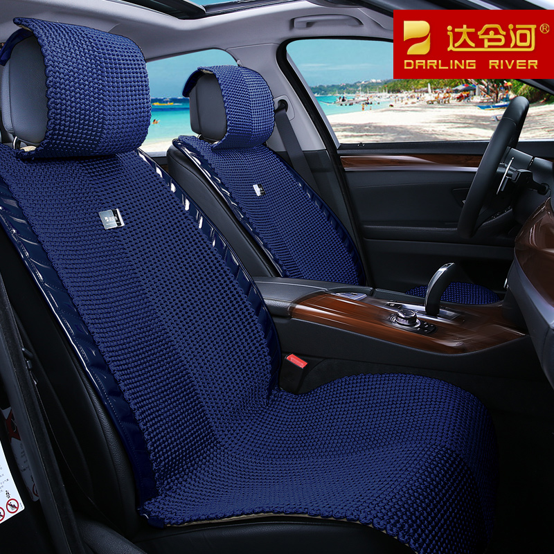 Darling river pure summer ice silk cushions paragraph 2016 lincoln mkx/mkz/mkc/mks car seat liangdian