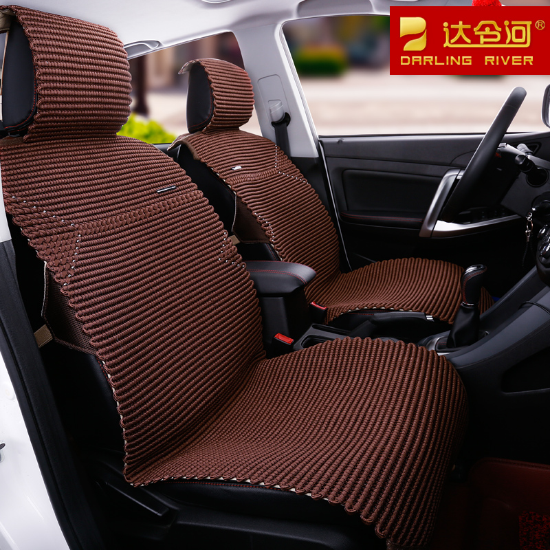 Darling river summer ice silk car seat audi a4l a6l q3 q5 q7 seat cushion summer cushion liangdian