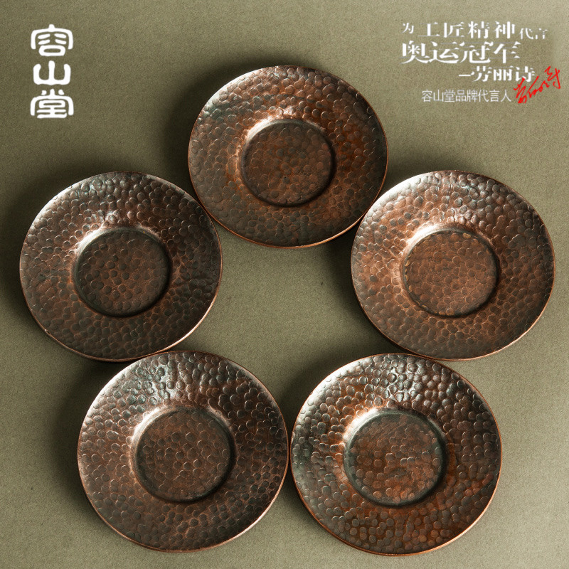 Darongshan church pure copper handmade coasters tea tray dry foam taiwan copper pot mat coasters cheng kung fu tea cup prop japanese