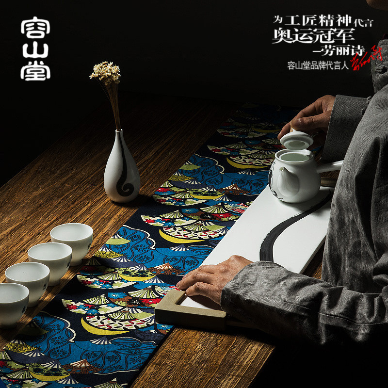 Darongshan hall and fortunately japanese cotton linen tea seats mats zen kung fu tea accessories tea cloth tea towel tea tea tea curtain