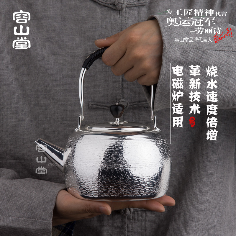 Darongshan hall ming is japan hit a large cooker applicable kettle yin hu handmade teapot