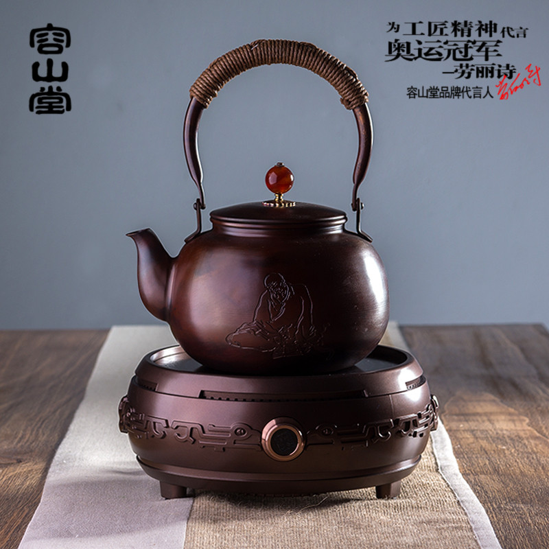 Darongshan ming tang yin hu xin electric ceramic stove electric stove iron kettle copper kettle tea making facilities dedicated cook kettle Tea furnace