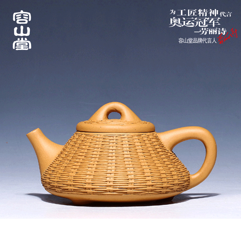 Darongshan purple peaks hall masters pure handmade yixing teapot stone scoop zhuni teapot teapot tea set