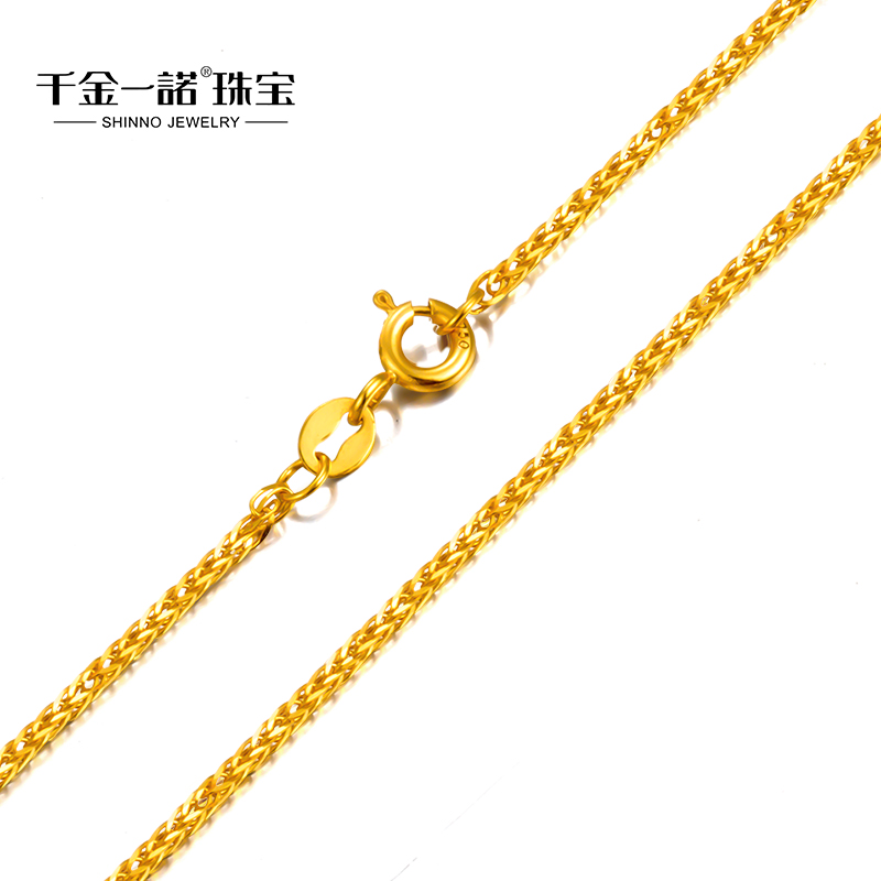 Daughter of a promise k gold necklace female models clavicle chain k gold platinum rose gold color gold chain necklace chopin