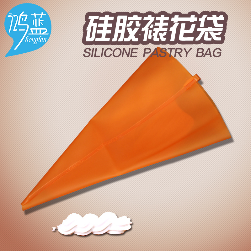 David blue silicone decorating bags crowded flower bags cookie cake puffs squeeze household kitchen bakeware cream