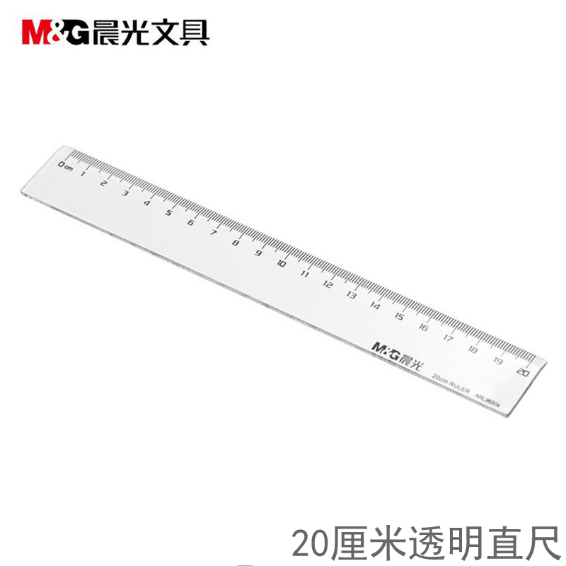 Dawn dawn stationery ruler ruler office type 20 cm ruler ruler student drawing mapping tools drawing stationery ARL96223