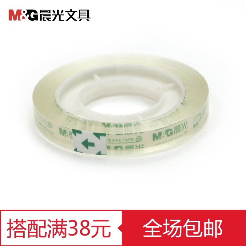 Dawn dawn stationery tape stationery tape 8mm * 30y environmental sealing tape stationery tape ajd97370
