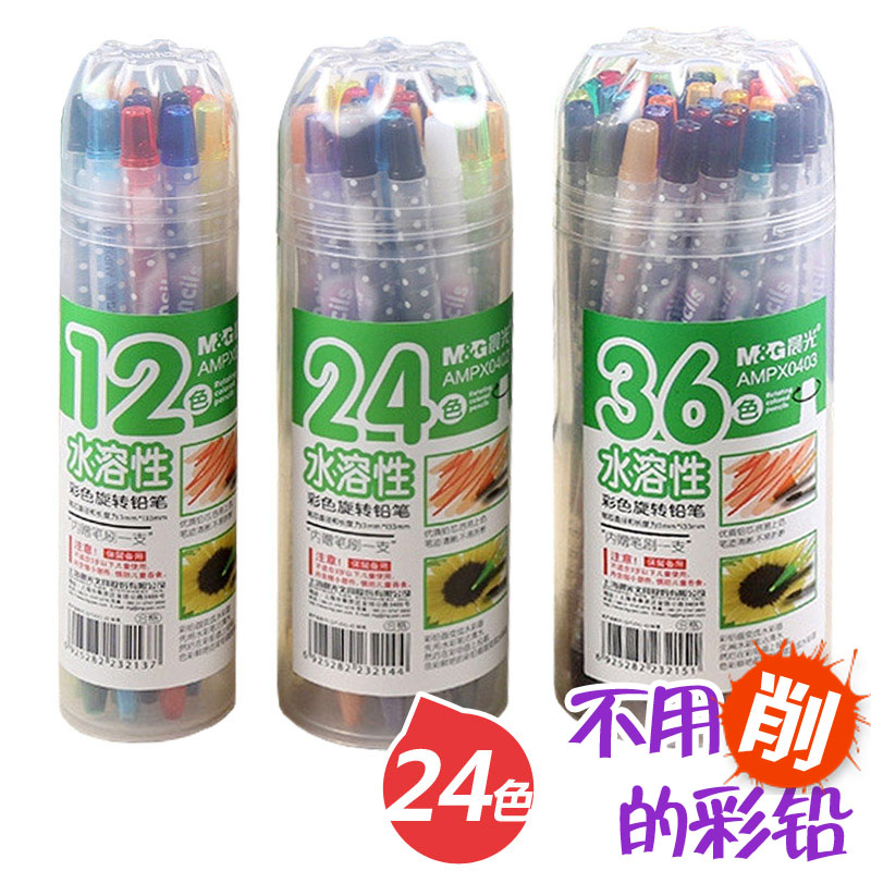Dawn soluble color of lead 36 color/12 color/24 color rotary soluble colored pencils pen automatic free shipping
